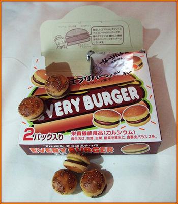 Every-burger