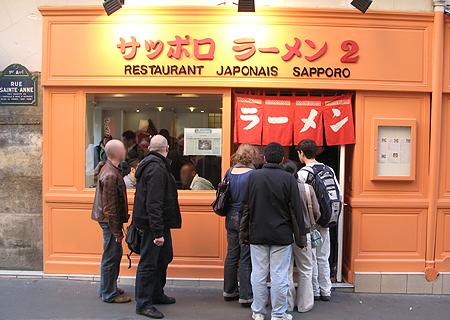 Sapporo-restaurant