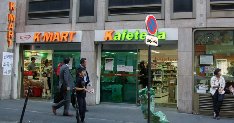 K-Mart-Paris-Coreen